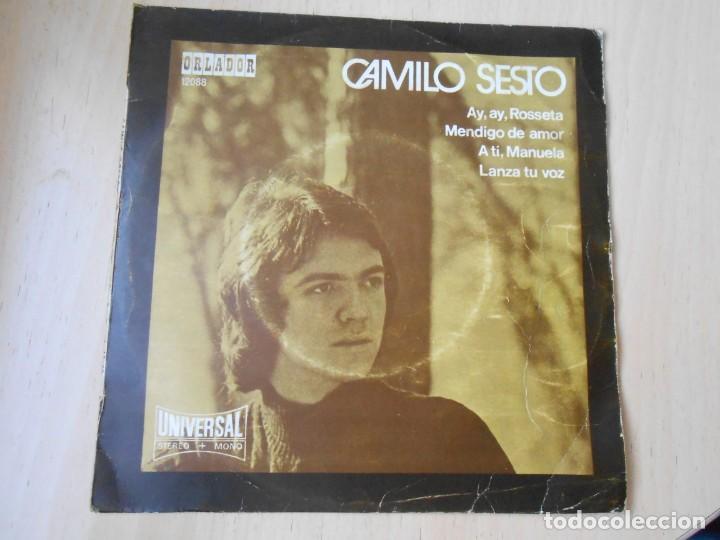 CAMILO SESTO, EP, AY, AY, ROSSETA + 3, AÑO 1971 (Música - Discos de Vinilo - EPs - Solistas Españoles de los 70 a la actualidad)