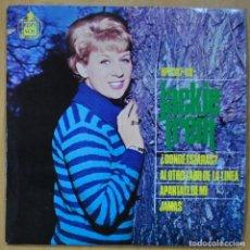 Disques de vinyle: JACKIE TRENT - ¿DONDE ESTARAS? / AL OTRO LADO DE LA LINEA / APARTE DE MI / JAMAS - EP. Lote 253624275