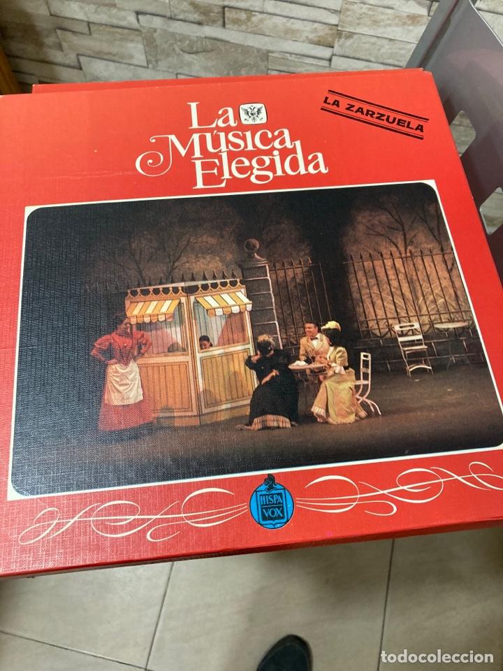 Discos de vinilo: Lote de 8 vinilos historia de la música - Foto 2 - 253636120