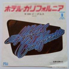 Discos de vinilo: EAGLES - HOTEL CALIFORNIA / PRETTY MAIDS ALL IN A ROW JAPAN,1977 ASYLUM RECORDS. Lote 253640035