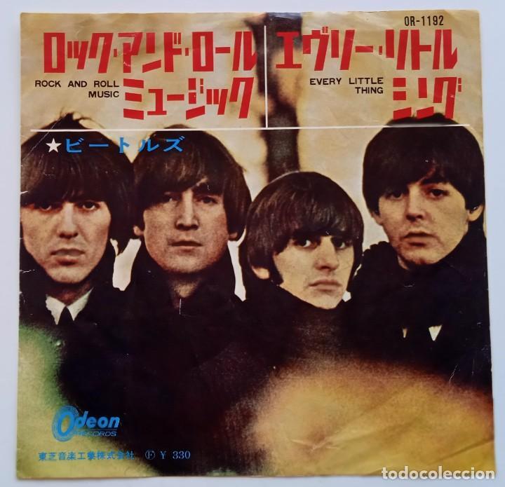 TE BEATLES - ROCK AND ROLL MUSIC / EVERY LITTLE THING JAPAN,1965. ODEON (Música - Discos - Singles Vinilo - Pop - Rock Internacional de los 50 y 60)