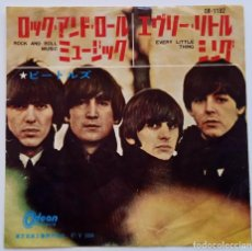 Discos de vinilo: TE BEATLES - ROCK AND ROLL MUSIC / EVERY LITTLE THING JAPAN,1965. ODEON. Lote 253642550