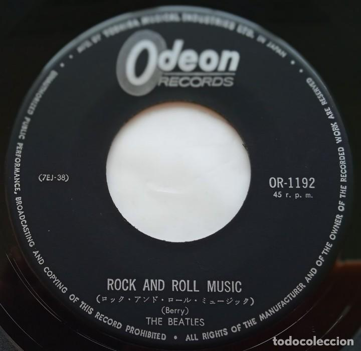Discos de vinilo: Te Beatles - Rock And Roll Music / Every Little Thing Japan,1965. Odeon - Foto 5 - 253642550