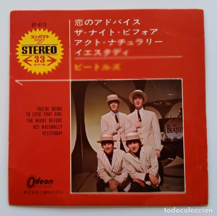 THE BEATLES - YOU'RE GOING TO LOSE THAT GIRL JAPAN,1966 ODEON (Música - Discos de Vinilo - EPs - Pop - Rock Internacional de los 50 y 60)