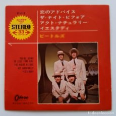 Discos de vinilo: THE BEATLES - YOU'RE GOING TO LOSE THAT GIRL JAPAN,1966 ODEON. Lote 253644520