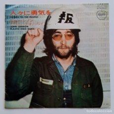 Discos de vinilo: JOHN LENNON, PLASTIC ONO BAND - POWER TO THE PEOPLE / OPEN YOUR BOX JAPAN,1971 APPLE RE. Lote 253646755