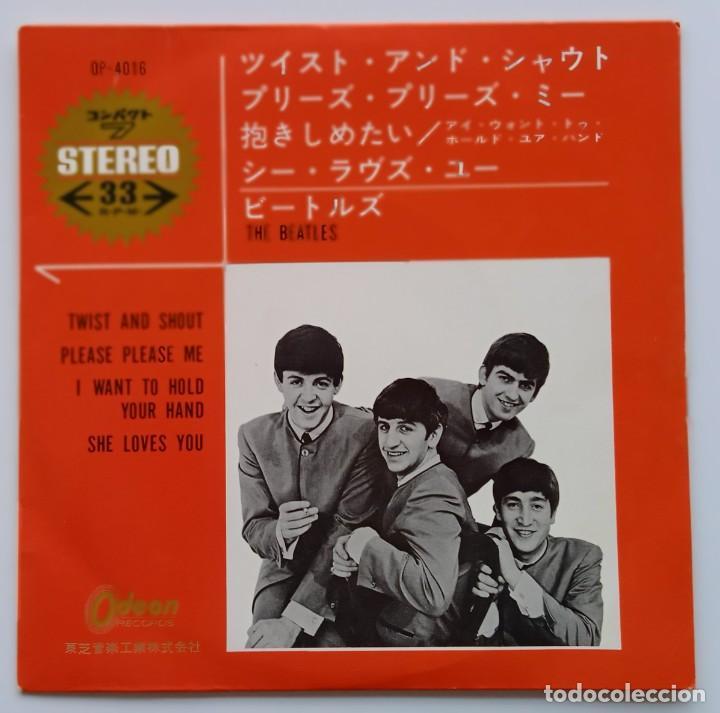 THE BEATLES - TWIST AND SHOUT VINYL ROJO JAPAN,1964 ODEON (Música - Discos de Vinilo - EPs - Pop - Rock Internacional de los 50 y 60)