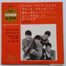 Discos de vinilo: THE BEATLES - TWIST AND SHOUT VINYL ROJO JAPAN,1964 ODEON. Lote 253649210