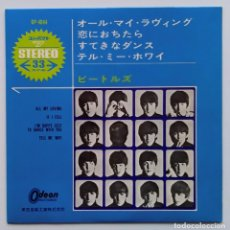 Discos de vinilo: THE BEATLES - ALL MY LOVING JAPAN,1965 ODEÓN. Lote 253651655