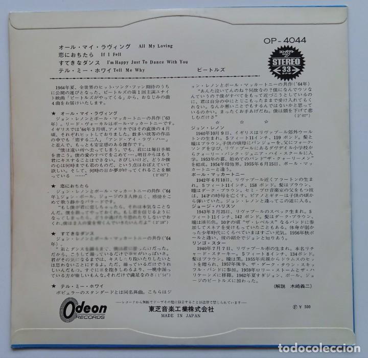 Discos de vinilo: The Beatles - All My Loving Japan,1965 Odeón - Foto 2 - 253651655