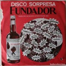 Discos de vinilo: LOS 3 SUDAMERICANOS, MUSICA DE LOS 3 SUDAMERICANOS, DISCO SORPRESA FUNDADOR 10.188. Lote 253683270