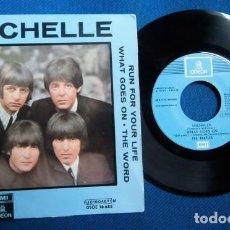 Disques de vinyle: BEATLES SINGLE EP RE EDICION EDITADO POR EMI ODEON ESPAÑA AÑOS 70. Lote 253683800