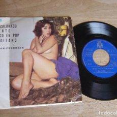 Discos de vinilo: RITMO COLORADO CALIENTE FLAMENCO EN POP BEAT GITANO. 1976. PROMOCIONAL. PROBADO.. Lote 253686075