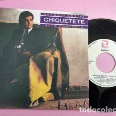 Disques de vinyle: CHIQUETETE - ESTA COBARDIA - SINGLE. Lote 253710790
