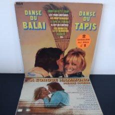 Discos de vinilo: 2 LPS FRANCESES. ORGUE HAMMOND. Y DANSE DU TAPIS- DANSE DU BALAI. Lote 253713480