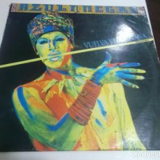Discos de vinilo: AZUL Y NEGRO SPAIN MAXI SINGLE ORIGINAL 1986 VUELVA USTED MAÑANA ELECTRONIC SYNTH POP. Lote 253738765