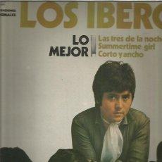 Discos de vinilo: IBEROS LO MEJOR + REGALO SORPRESA. Lote 253785675