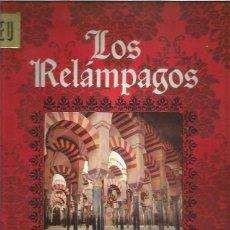 Discos de vinilo: RELAMPAGOS PAGINAS MUSICALES DE LA HISTORIA. Lote 253786645