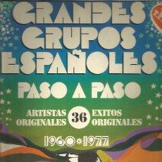 Discos de vinilo: GRANDES GRUPOS ESPAÑOLES PASO A PASO. Lote 253789865