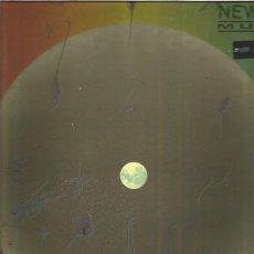 Discos de vinilo: EN EL CAMINO DE LAS MENTES NEW AGE MUSIC. Lote 253804700