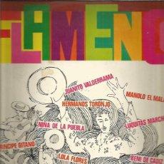 Discos de vinilo: FLAMENCO 1968. Lote 253809080