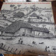 Discos de vinilo: EL SON NUESTRO DE CADA DÍA, VINILO DE CARLOS GARCÍA GODOY Y LOS DE PALACAGUINA, A ESTRENAR. Lote 253837205