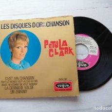 Discos de vinilo: PETULA CLARK  LES DISQUES D'OR DE LA CHANSON EP FRANCIA GATEFOLD 1968 VG++/VG++ CON LIBRETO Y FOTOS. Lote 253878955