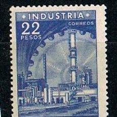 Discos de vinilo: ARGENTINA IVERT Nº 606 D, INDUSTRIA, NUEVO ***. Lote 253901315