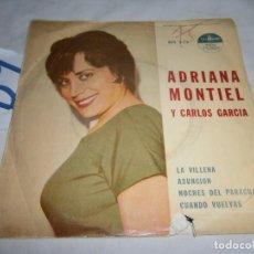Discos de vinilo: ANTIGUO DISCO VINILO - ADRIANA MONTIEL Y CARLOS GARCIA. Lote 253917495