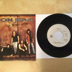 """Discos de vinilo: BON JOVI - IN THESE ARMS / SAVE A PRAYER - PROMO SINGLE RADIO 7"""" - 1992. Lote 253923405"""