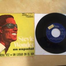 """Discos de vinilo: STEVIE WONDER (EN ESPAÑOL) - POR PRIMERA VEZ / UN LUGAR EN EL SOL - PROMO SINGLE RADIO 7"""" - 1970. Lote 253937025"""