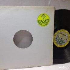 Discos de vinilo: MAXI SINGLE-FLYING BEAT-N°1- EN FUNDA ORIGINAL. Lote 253949460