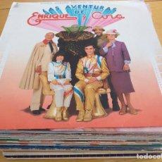 Discos de vinilo: LOTE 60 DISCOS LP - TODO NIÑOS - IDOLOS INFANTILES DE LOS 70 Y 80 - TODOS EN FOTOS. Lote 253955965