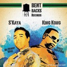 Discos de vinilo: KING KONG, S'KAYA – REGGAE ROCK EP - NUEVO. Lote 253957505