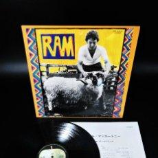 Discos de vinilo: PAUL AND LINDA MCCARTNEY – RAM - UNIQUE AND SPECIAL EDITION. Lote 253966705