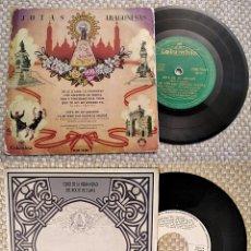 Discos de vinilo: LOTE DE 2 DISCOS: HACIA LA ERMITA, CORO ROCIERO HERMANDAD DEL ROCÍO DE CAMAS, Y JOTAS ARAGONESAS. Lote 253982390