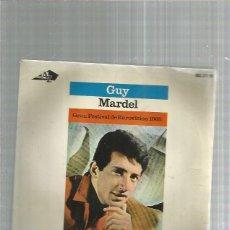 Discos de vinilo: GUY MARDEL NO LO DIGAS JAMAS. Lote 253985650