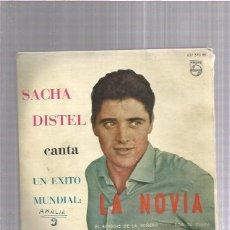 Discos de vinilo: SACHA DISTEL BOOGIE NIÑERA. Lote 253986325