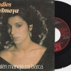 Disques de vinyle: REMEDIOS AMAYA - QUIEN MANEJA MI BARCA (SINGLE CFE 1983) EUROVISION. Lote 254023105