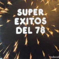 Discos de vinilo: LP SUPER EXITOS DEL 78 CON 11 ARTISTAS , BOB MARLEY , GRACE JONES, JOHN PUAL YOUNG,. ARIOLA. Lote 254023855