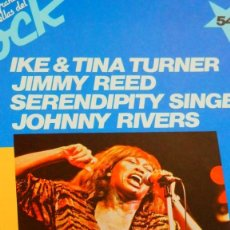 Discos de vinilo: IKE & TINA TURNER, JIMMY REED, THE SERENDIPITY SINGERS, JOHNNY RIVERS  * VINILO + FASCÍCULO. Lote 254051875