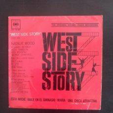 Discos de vinilo: WEST SIDE STORY - ESTA NOCHE / BAILE EN EL GIMNASIO / MARIA/UNA CHICA ATRACTIVA. Lote 254062580