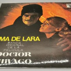 Discos de vinilo: DOCTOR ZHIVAGO - TEMA DE LARA. Lote 254074070
