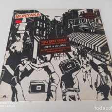 "Discos de vinilo: MONYAKA - GO DEH YAKA (12"", MAXI). Lote 254081825"