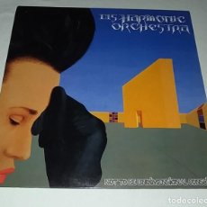 Discos de vinilo: LP DISHARMONIC ORCHESTRA - NOT TO BE UNIDIMENSIONAL CONSCIOUS. Lote 254085470