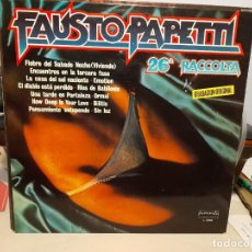 Discos de vinilo: LP FAUSTO PAPETTI : 26 RACCCOLTA ( TEMAS DE BEE GEES, JOHN WILLIAMS, BONEY M., ETC. Lote 254099815