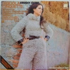 Discos de vinilo: GIGLIOLA CINQUETTI - GRANDES EXITOS - CAUDAL CAU-541 - 1978. Lote 254103380