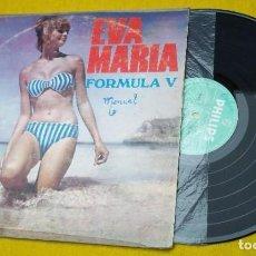 Discos de vinilo: LP FORMULA V - EVA MARIA - VENEZUELA EDIT - PHILIPS 40.042 (VG/VG) SEXY COVER Ç. Lote 254107065