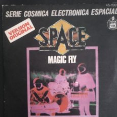 Discos de vinilo: SPACE ---- MAGIC FLY & BALLAD FOR SPACE LOVERS 1977 NEAR MINT ( NM OR M- ). Lote 254127110