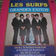 Discos de vinilo: LES SURFS - GRANDES EXITOS EP - EDICION ESPAÑOLA - PERFIL RECORDS 1991 - PROMOCIONAL -. Lote 254172230